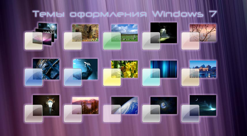 торрент тем для windows 7:
