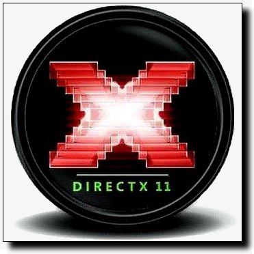directx последняя: